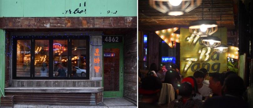 Han Ba Tang Restaurant