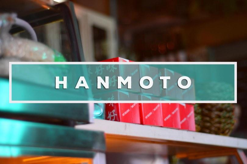 hanmoto-restaurant