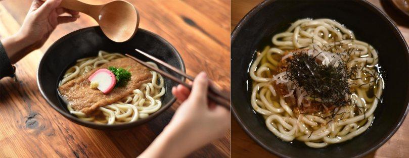 Kitsune Udon [$9] | Spicy Pork Udon [$11]