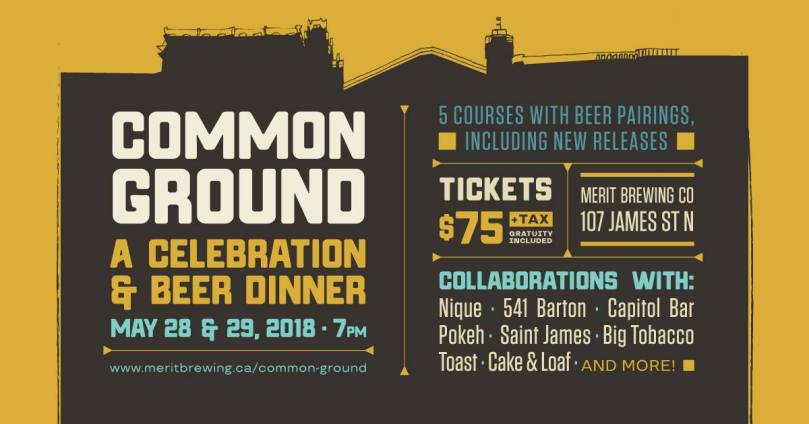 Merit Brewing Common Grounds